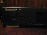 Отдается в дар спутниковый ресивер Manhattan 7500