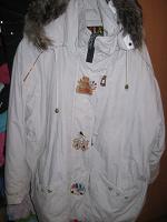 Отдается в дар Куртка, на холодную весну!54-56