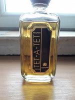 Отдается в дар мужской парфюм из СССР