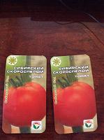 Отдается в дар Семена томата Сибирский скороспелый