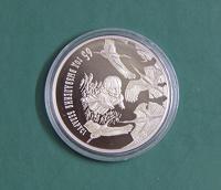 Отдается в дар монета 1 рубель 2009. Беларусь.