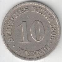 Отдается в дар Монета в дар.