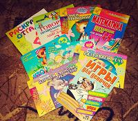 Отдается в дар Развивающие книги для детей от 4 до 6