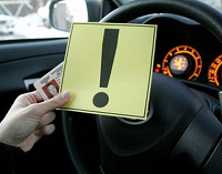 Отдается в дар Знак водителя-новичка