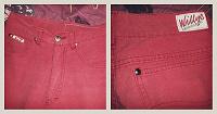 Отдается в дар Моднявые джинсы