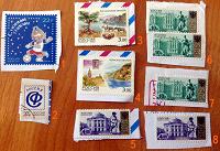 Отдается в дар Отечественные марки
