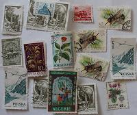 Отдается в дар Різні марки