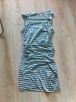 Отдается в дар Летняя одежда для девушки