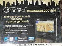 Отдается в дар Навигатор 2009 года приобретения.