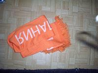 Отдается в дар Шарф оранжевый