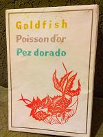 Отдается в дар Открытки «Золотые рыбки»
