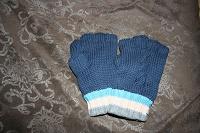 Отдается в дар Перчатки мужские без пальцев