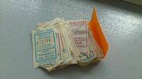 Отдается в дар Счастливые транспортные билетики г. Чебоксары