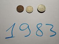 Отдается в дар Монеты 1983