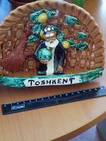 Отдается в дар Сувенир из Узбекистана
