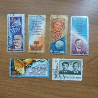 Отдается в дар Марки СССР — Ассорти