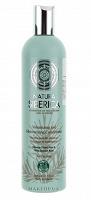 Отдается в дар Natura Siberica Кедровый Стланик Бальзам для сухих волос «Объем и увлажнение»