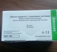 Отдается в дар Маски медицинские