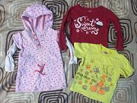 Отдается в дар Одежда для малышки 6 мес — 1 год. (2 фото)