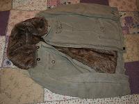 Отдается в дар Куртка женская на искусственном меху.