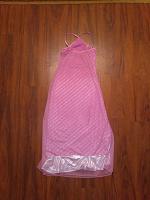 Отдается в дар Розовое платье с накидкой