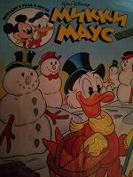 Отдается в дар Комикс «Микки-Маус»