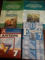 Отдается в дар Учебники и рабочие тетради 7 кл