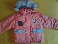 Отдается в дар Зимняя одежда