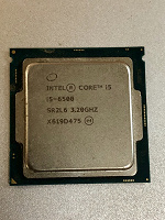 Отдается в дар Процессор intel core i5-6500