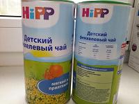 Отдается в дар фенхелевый чай детский Hipp