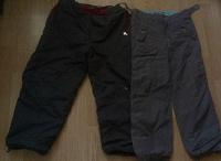 Отдается в дар утепленные штаны