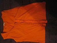 Отдается в дар блуза-жилетка