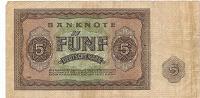 Отдается в дар БОНА 5 дойч марок 1948 год