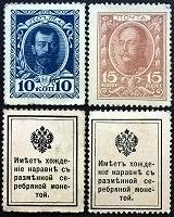 Отдается в дар Деньги-марки
