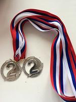 Отдается в дар Медали за второе место