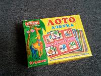 Отдается в дар Лото-Азбука