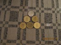 Отдается в дар Десятки и рубль