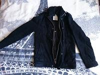 Отдается в дар Куртка мужская Springfield размер XS