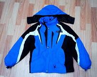 Отдается в дар Куртка зимняя на мальчика