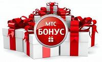 Отдается в дар Бонусные баллы от МТС