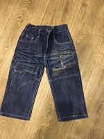 Отдается в дар джинсы+вельветовые штаны