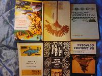 Отдается в дар Книги про Африку и Полинезию.