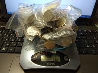 Отдается в дар 1 кг монет