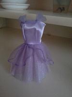 Отдается в дар Платье для куклы