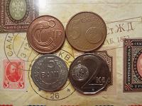 Отдается в дар пара желтых и белых монет