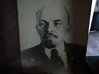 Отдается в дар Портрет (фото) Ленина