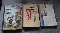Отдается в дар Детские книжки СССР картон