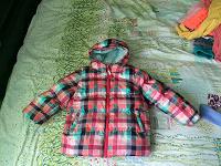 Отдается в дар Детская Куртка 98-104 размер