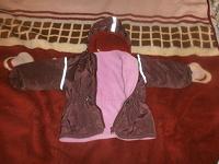 Отдается в дар курточка на 2-2.5 года
