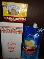 Отдается в дар Продукты: молоко, майонез, Кремлёвское